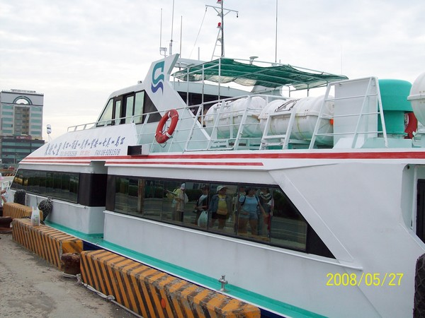 20080527拍攝於馬公第三碼頭(我們所要搭的船東北之星).jpg