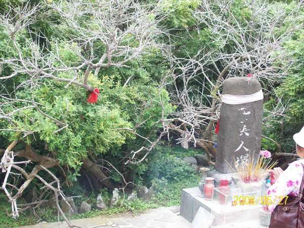 20080527拍攝於七美(七美人塚)02.jpg