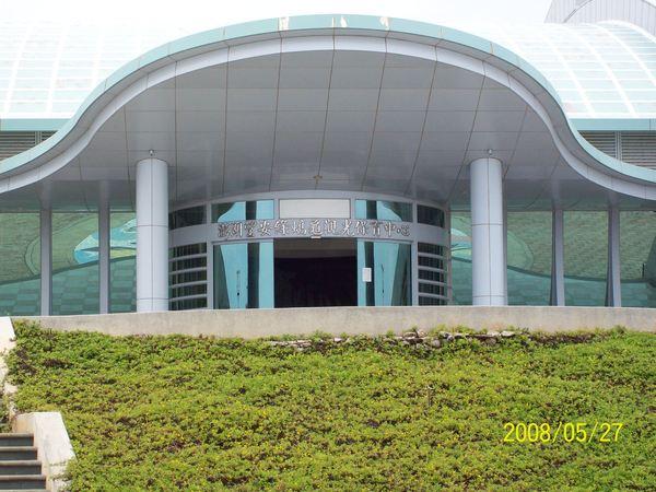 20080527拍攝於望安綠蠵龜觀光保育中心02.jpg