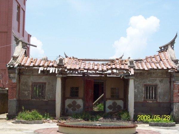 20080528鎮海古厝05.jpg
