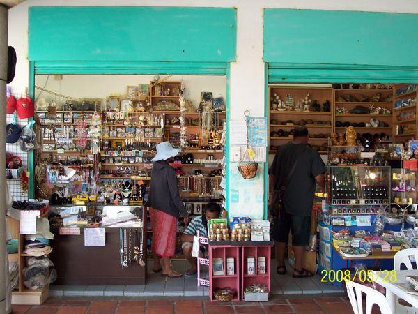 20080528拍攝於小門地質館入口處的販賣部.jpg