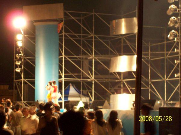 20080528澎湖花火節.jpg