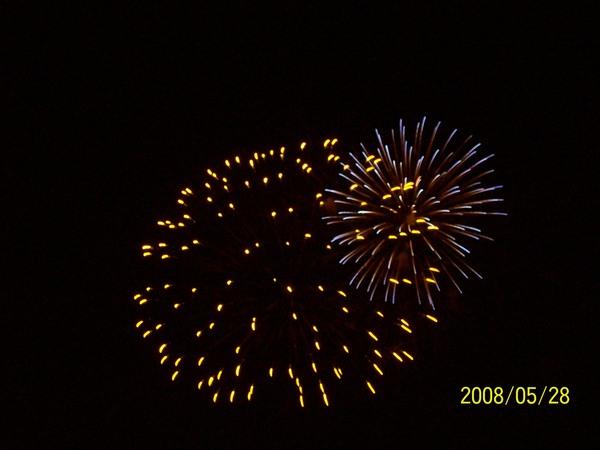 20080528澎湖花火之夜07.jpg