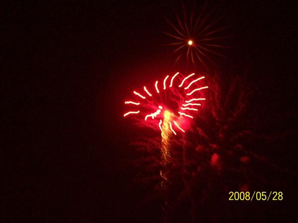 20080528澎湖花火之夜09.jpg
