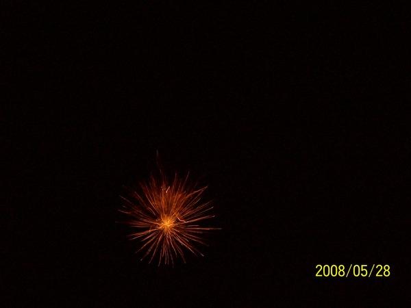 20080528澎湖花火之夜06.jpg