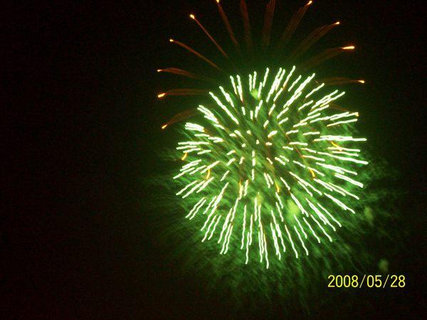 20080528澎湖花火之夜010.jpg
