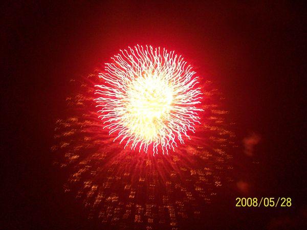20080528澎湖花火之夜026.jpg