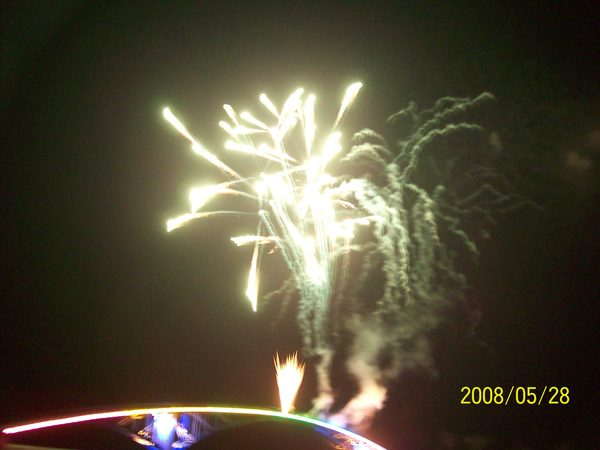 20080528澎湖花火之夜027.jpg