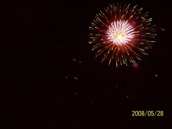 20080528澎湖花火之夜032.jpg