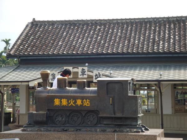 20100104拍攝於集集火車站02.jpg