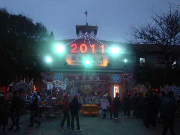 20110215拍攝於澎湖縣政府武轎踩街前005.jpg