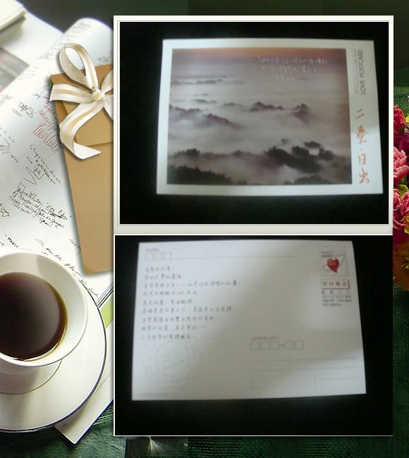 20110830明信片02.jpg