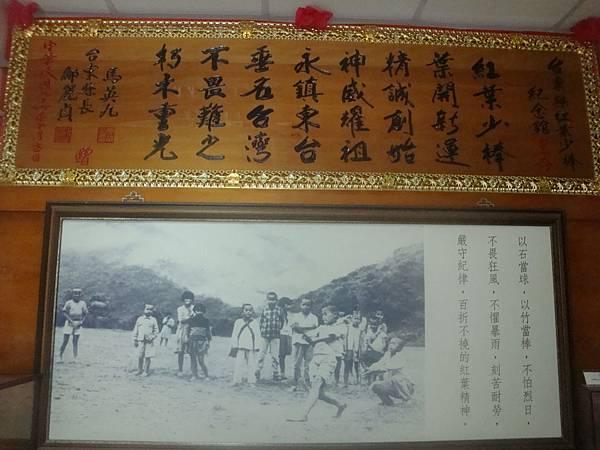 20111011拍攝於紅葉少棒紀念館001.JPG