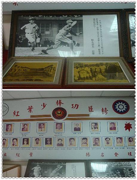 20111011拍攝於紅葉少棒紀念館020.jpg