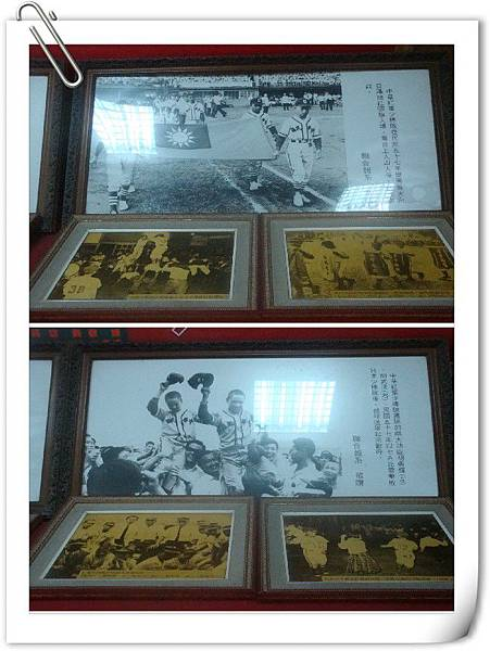 20111011拍攝於紅葉少棒紀念館015.jpg