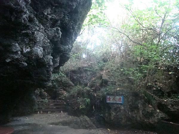 20111013拍攝於小琉球051.JPG