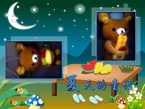 拉拉熊3.jpg