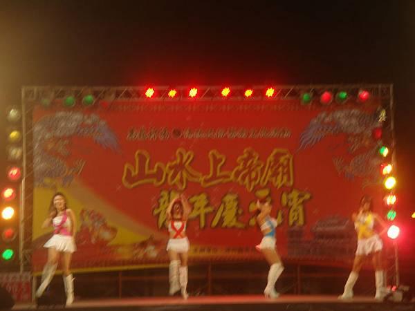20120207拍攝於山水慶元宵033.JPG