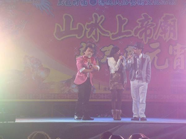 20120207拍攝於山水慶元宵038.JPG