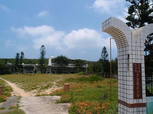 20120524拍攝於大倉嶼46