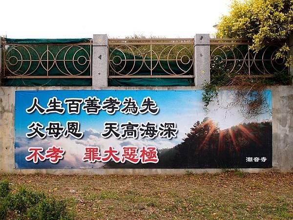 20121226拍攝於潮音寺附近001