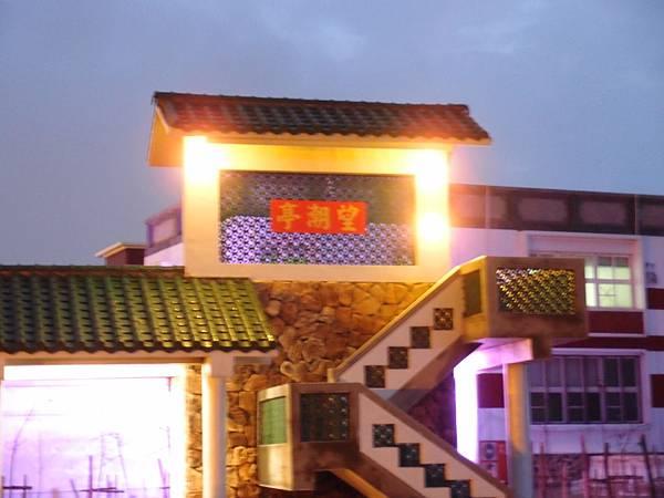 20121227夜景隨拍004