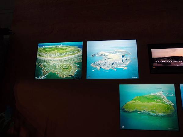 20121230拍攝於海洋地質公園中心008