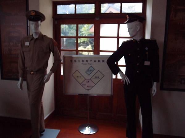 20121230拍攝於警察文物館002