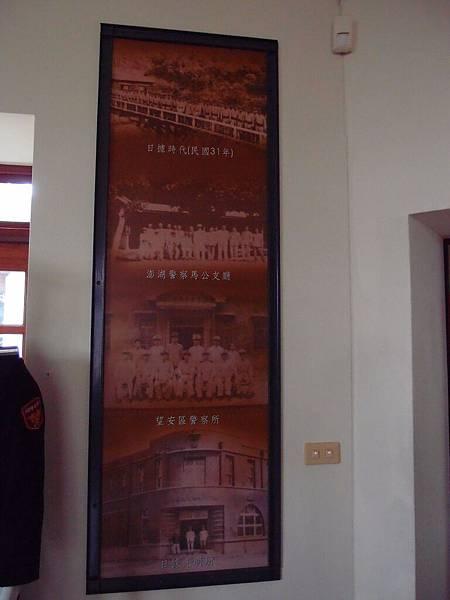 20121230拍攝於警察文物館004