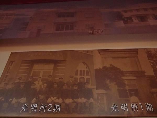 20121230拍攝於警察文物館011