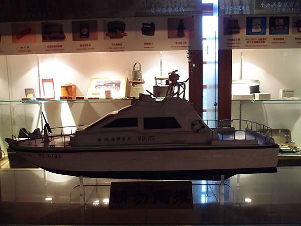 20121230拍攝於警察文物館013
