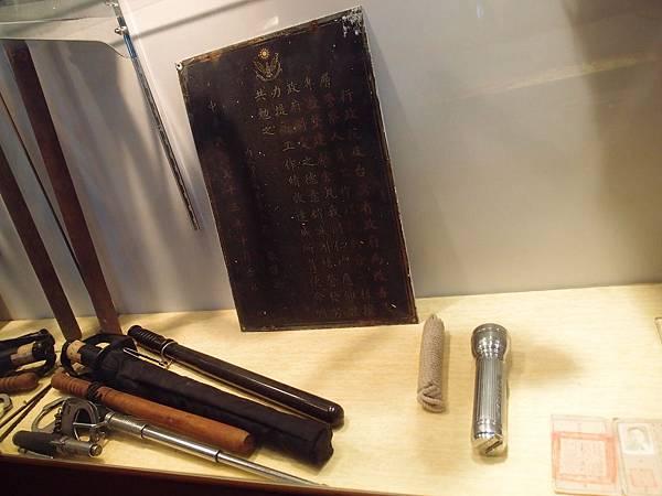 20121230拍攝於警察文物館018