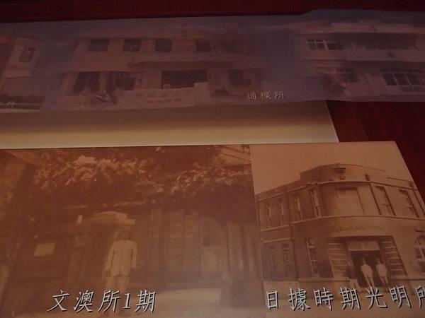20121230拍攝於警察文物館020