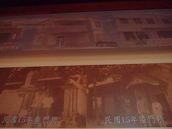 20121230拍攝於警察文物館021