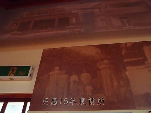 20121230拍攝於警察文物館022