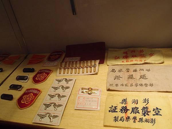 20121230拍攝於警察文物館032