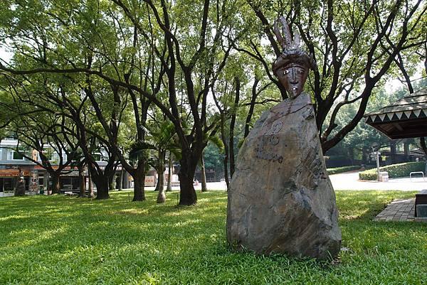 20130903台灣原住民文化園區004