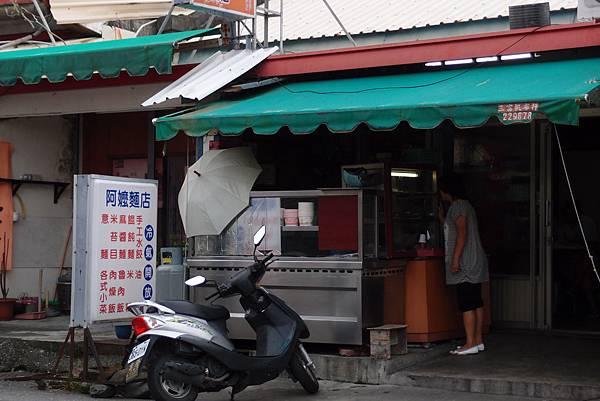 20130903拍攝於台東阿嬤麵店001