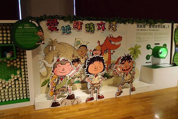 20130903台灣史前文化博物館080
