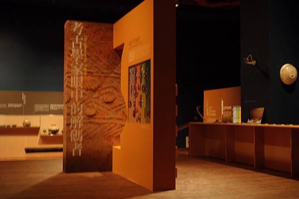 20130903台灣史前文化博物館176