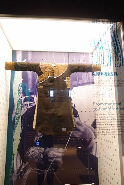 20130903台灣史前文化博物館205