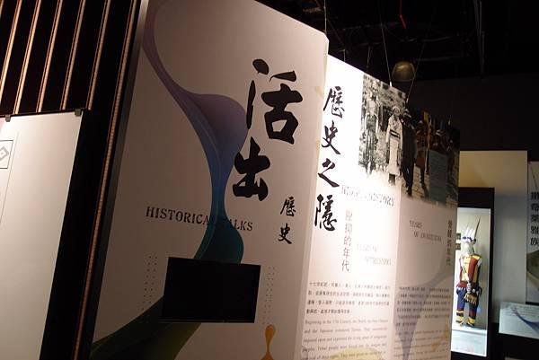 20130903台灣史前文化博物館217