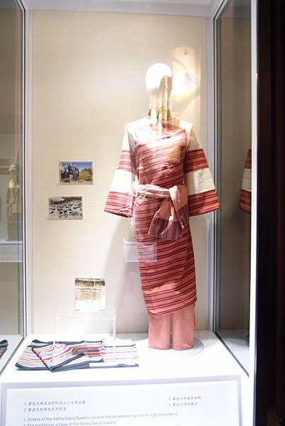 20130903台灣史前文化博物館221
