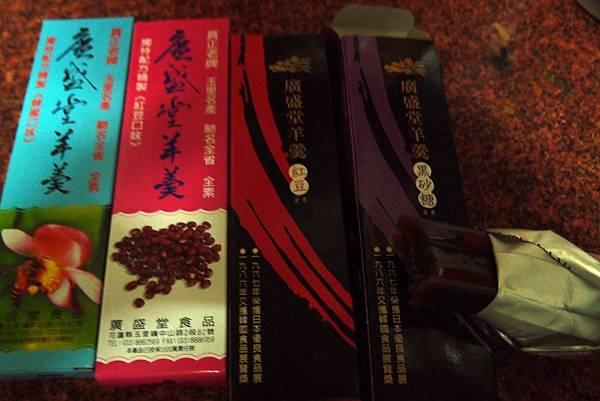20130903購買於玉里羊羹001.JPG