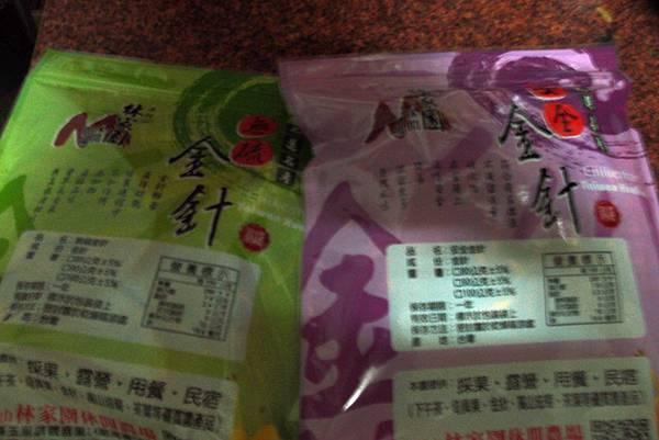 20130903購買於赤科山.JPG