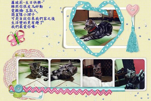 20140325蘿玻莉001