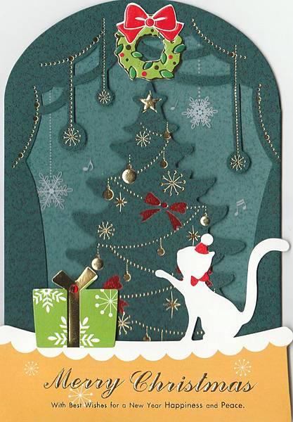 20141219喵老爺的溫馨聖誕卡