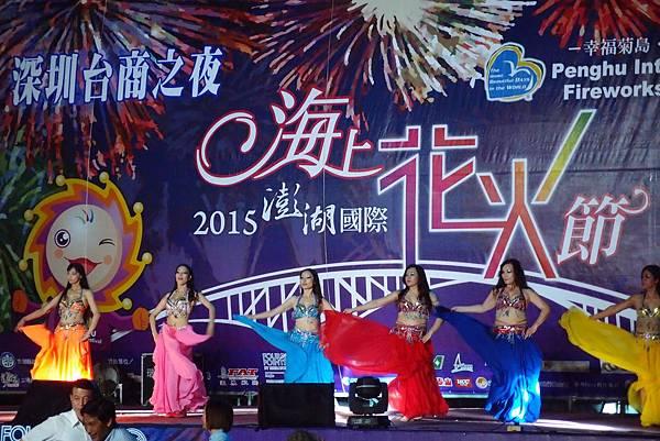20150601拍攝於澎湖花火節006