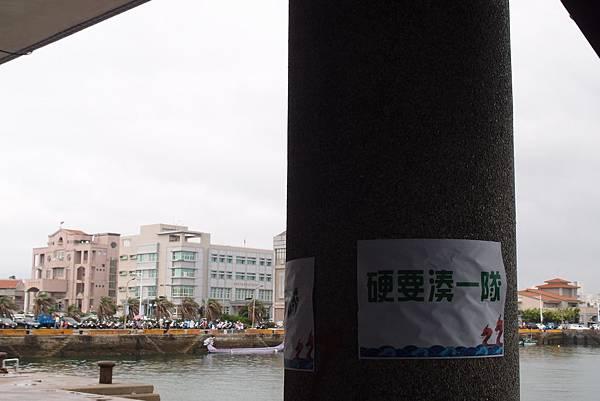 20170530拍攝於第三漁港001