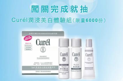curel01